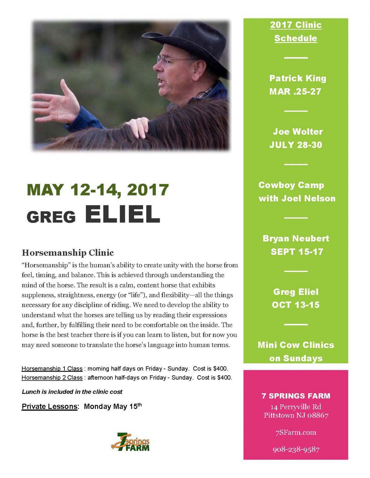 Greg Eliel Clinic Flyer 2017 (Revision 1)